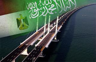 أسرائيل تهدد بحرب على مصر فى حالة أكتمال مشروع بناء الجسر البرى بين مصر والسعودية