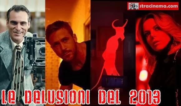 film-2013-delusioni