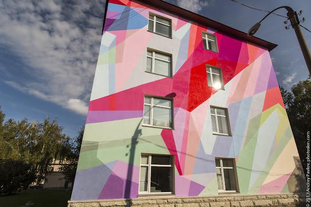 Street Art Mural By Russian Artist Wais1 On The Streets Of Salavat, Russia. 4