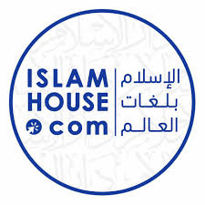 ISLAM HOUSE-website da'wah