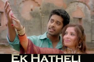 Ek Hatheli Teri Ho