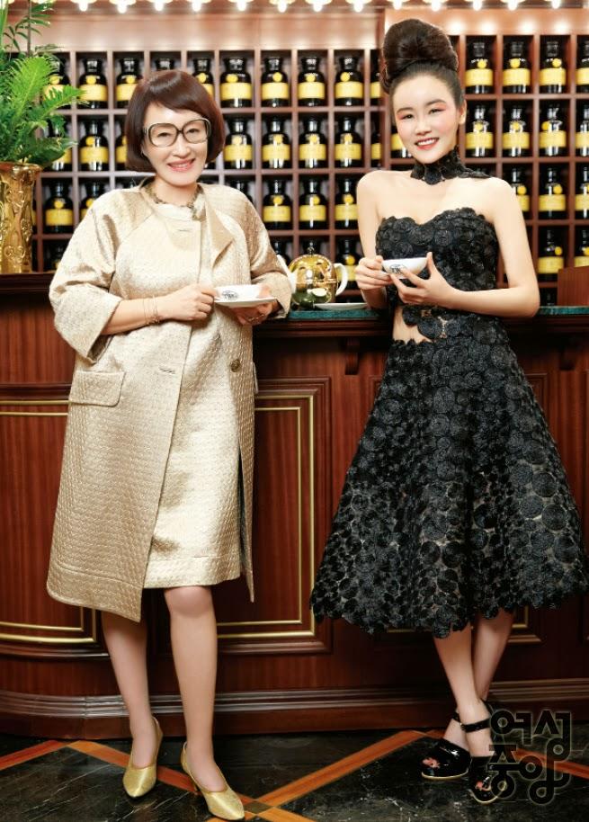 Hwang Woo Seul Hye - Woman Chosun Magazine February Issue 2014