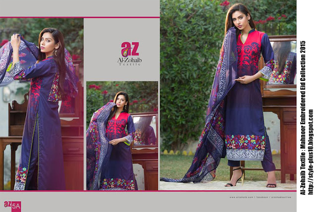 5a-al-zohaib-textile-mahnoor-embroidered-eid-collection-2015