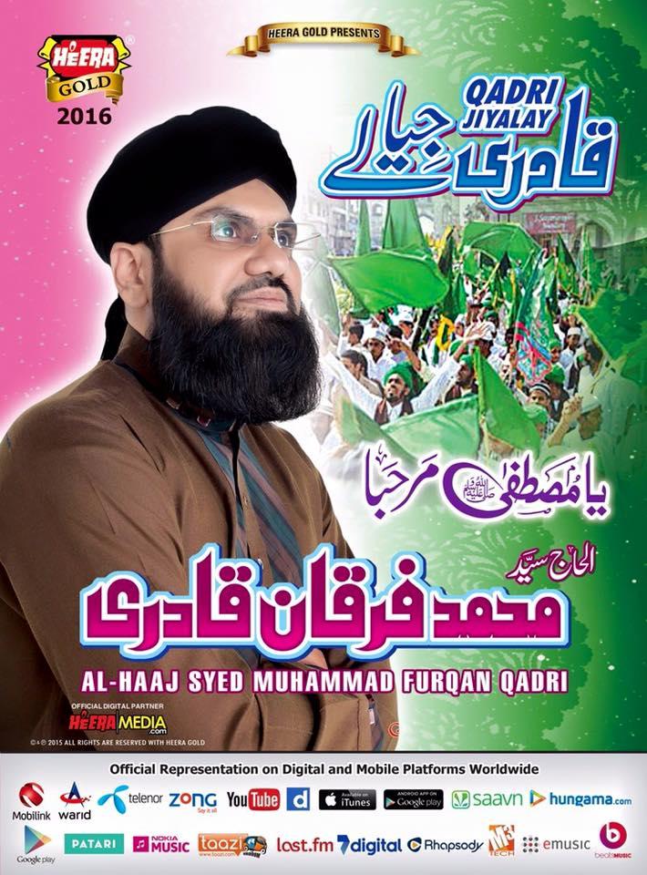 Syed Furqan Qadri