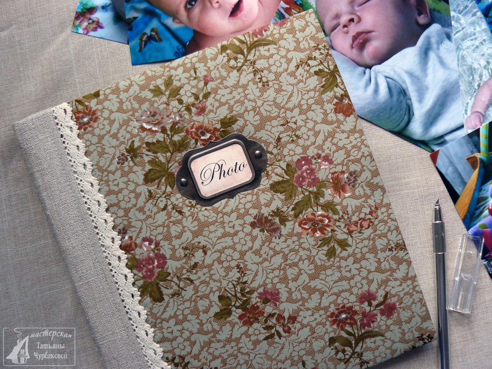 фото-рамка тюльпаны Rico Design