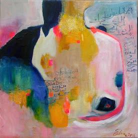 من لوحاتي