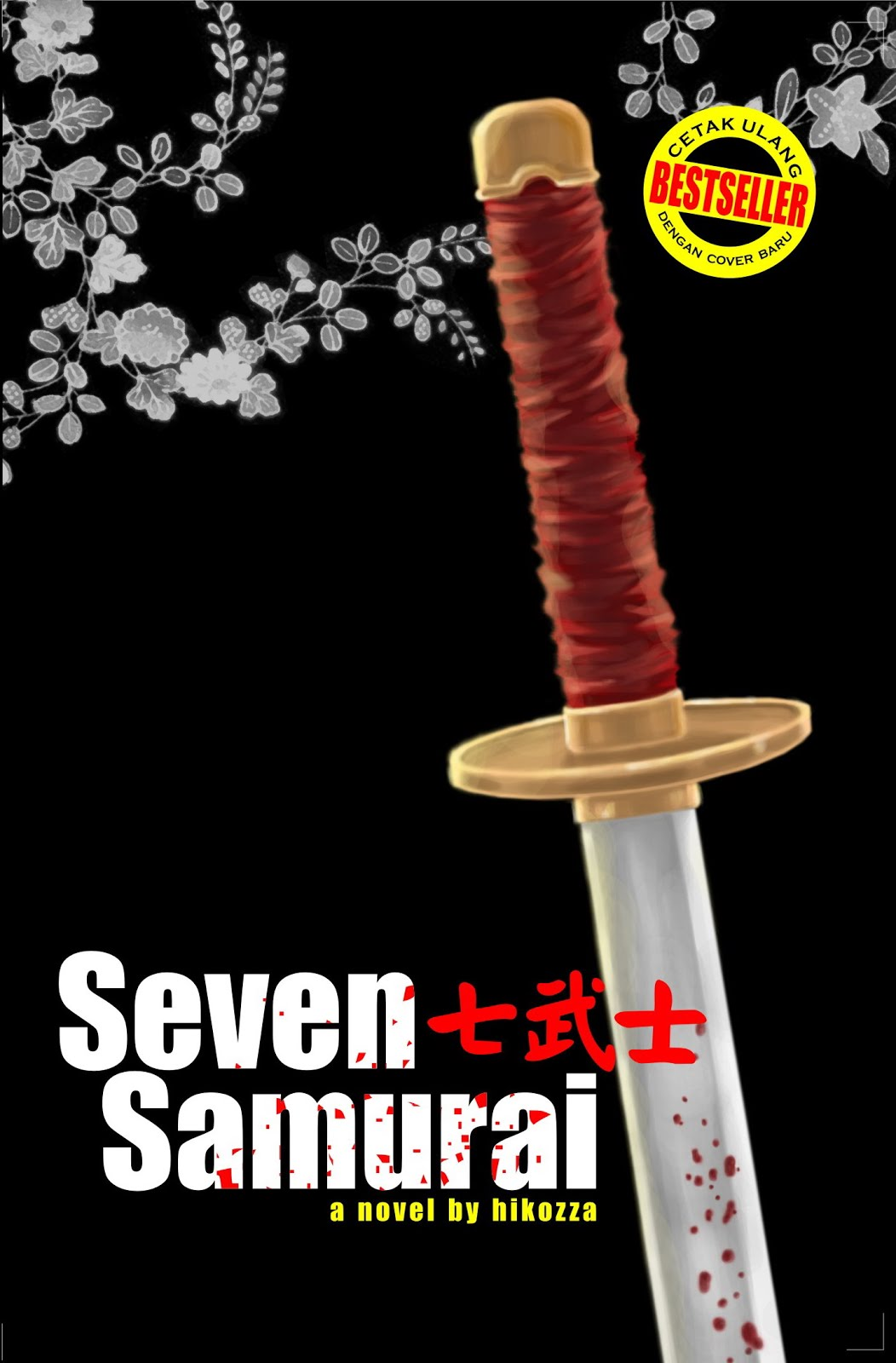 Seven Samurai (cetakan 4-5)