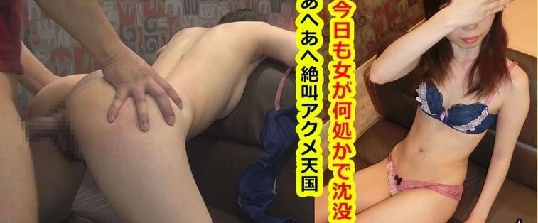 [JAV UNCENSORED] 1248 Prey female Sunagawa love Ai Sunahara