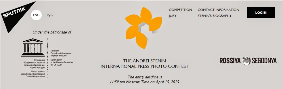 A screenshot of the header of the Andrei Stenon Press Photo Contest web site.
