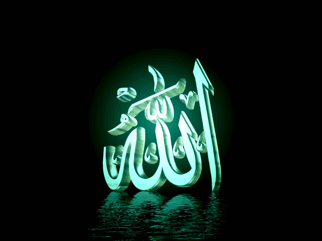 http://2.bp.blogspot.com/-H-I6vGXFfCk/UHwLi1MqBvI/AAAAAAAADBg/uJI96zUDfVk/s1600/beautiful_name_of_allah_wallpaper_free-Download-Natural-Allah-Name_wallpapers.jpg