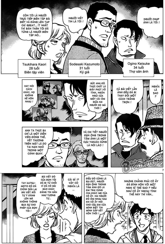 Detective Conan - Thám Tử Lừng Danh Conan chap 810 page 8 - IZTruyenTranh.com