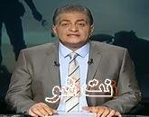برنامج  القاهرة 360 مع أسامه كمال حلقة الخميس 27-11-2014