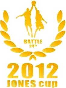 jones cup 2012