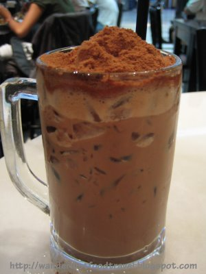 Nin Mc Files How To Make Miffee Dinosaur Milo Coffee