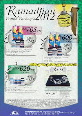 Ramadhan Promo Packages 2012
