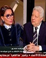 برنامج هنا القاهرة 16-1-2018 بسمة وهبة و مرتضى منصور