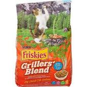 friskies canned cat food i thought that friskies canned cat food was