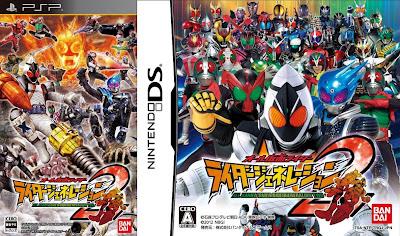 All Kamen Rider Generations 2
