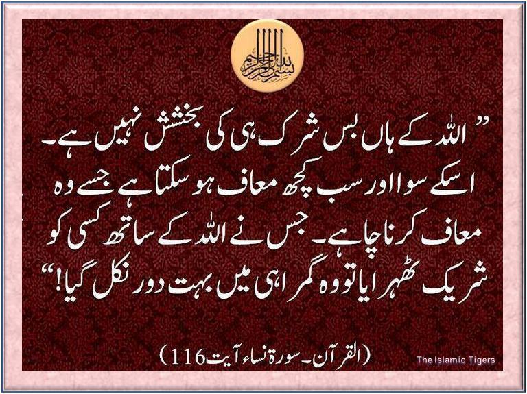 ALQURAN3 - Al-Quran