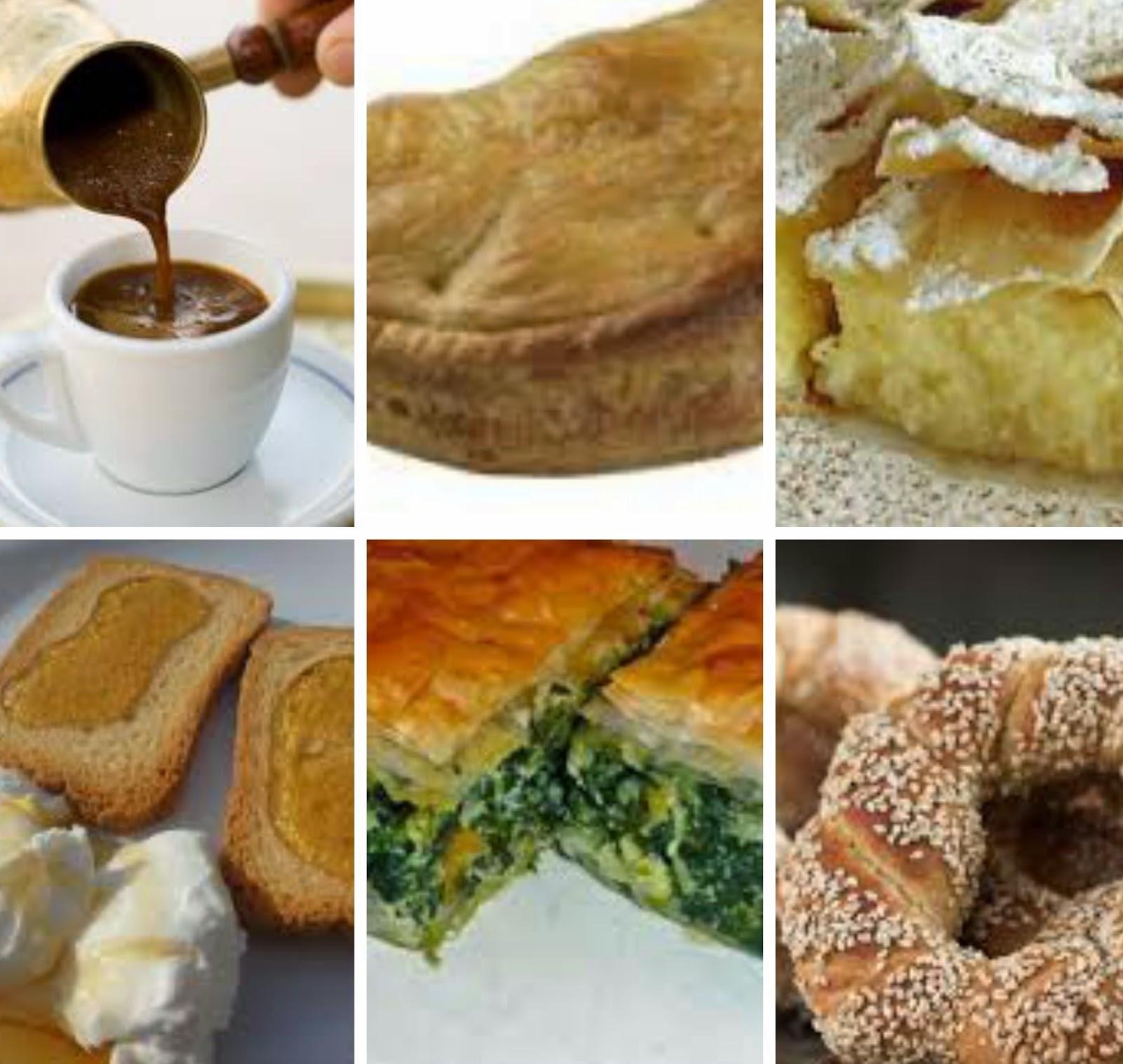 Greek breakfast choices