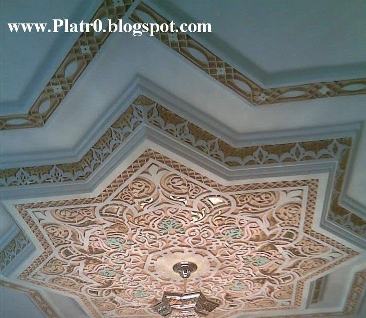 Decoration Platre Marocain: Décor Platre Marocain Simple 2014