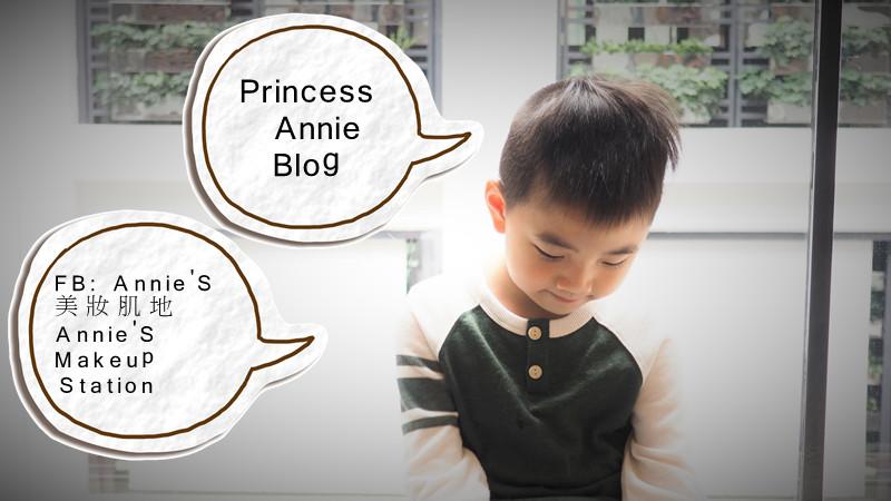 Princess Annie靚媽部落及變身教室Be A Beautiful Me主理人