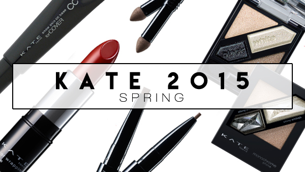 KATE 2015 Spring New Makeup