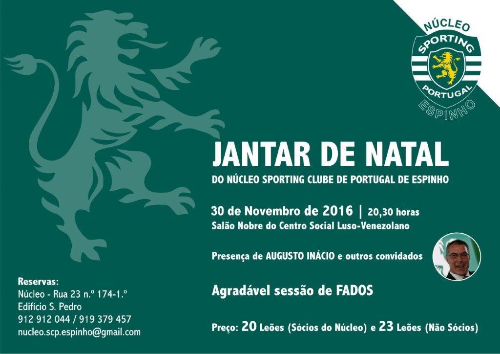 JANTAR DE NATAL - NÚCLEO SCP ESPINHO