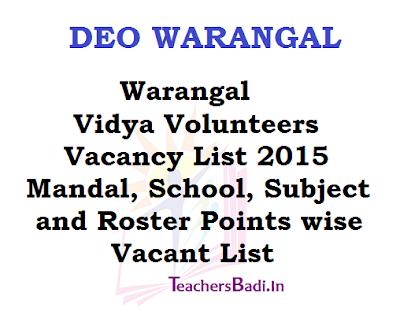 DEO Warangal, Warangal DEO, DEOWGL