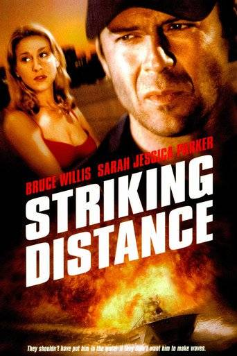Striking Distance (1993) tainies online oipeirates