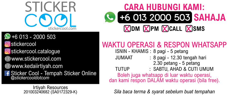 Sticker Cool - Tempah Sticker Online