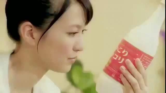 Pub Japonaise : Nikouli Makouli !!