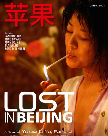 Lost In Beijing