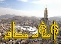 Imam Mudofhar
