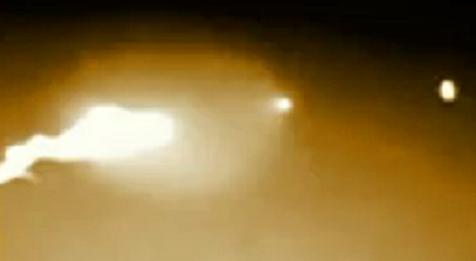 UFO Japan missile