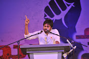 Janasena Vizag Youth Meet Photos-thumbnail-10