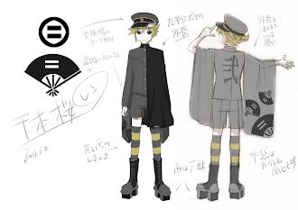 Vocaloid Senbon Zakura (Len Kagamine) [100 %]