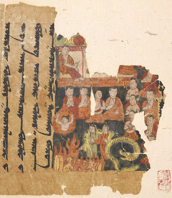 dunhuang asian singles New zealand journal of asian studies 9  1982) that s3326 was inspired by songs of pacing the  dunhuang was an important strategic town for the chinese for.
