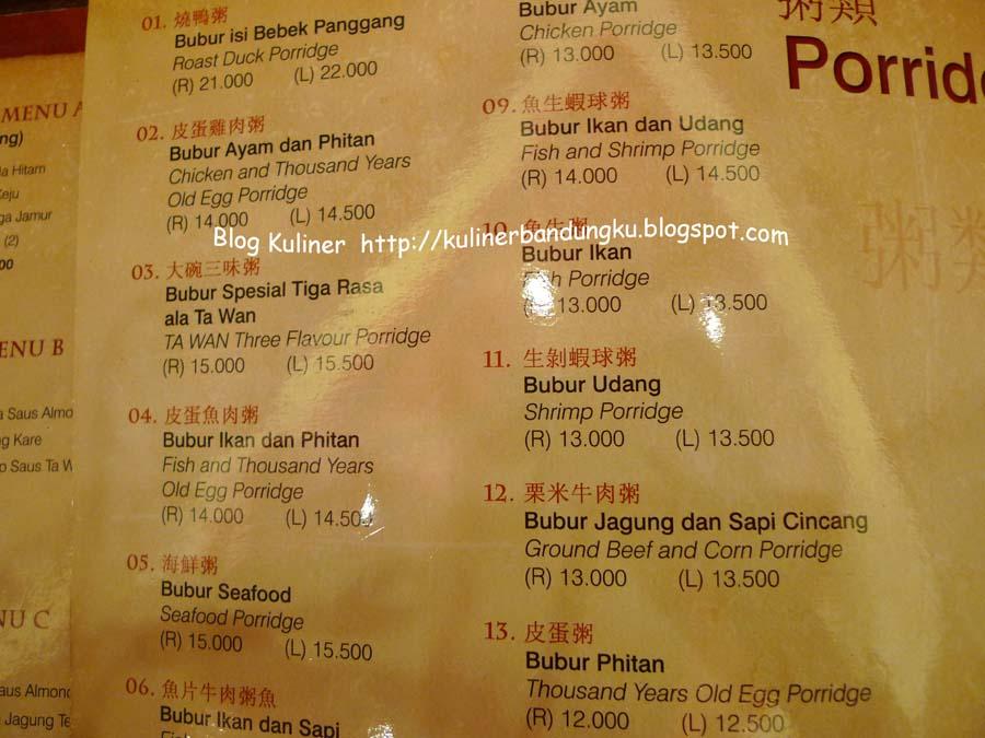 bubur Ta Wan Restoran
