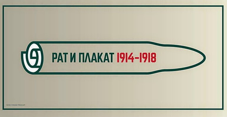 http://www.advertiser-serbia.com/SearchVesti.aspx?psid=5774