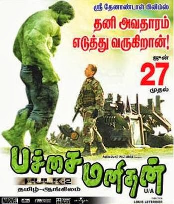 Watch The Incredible Hulk – Hulk 2 – Pachai Manithan (2008) Tamil Dubbed BluRay Rip Full Movie Watch Online For Free Download