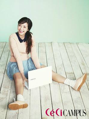 Ha Yeon Soo - Ceci Campus Magazine December Issue 2013