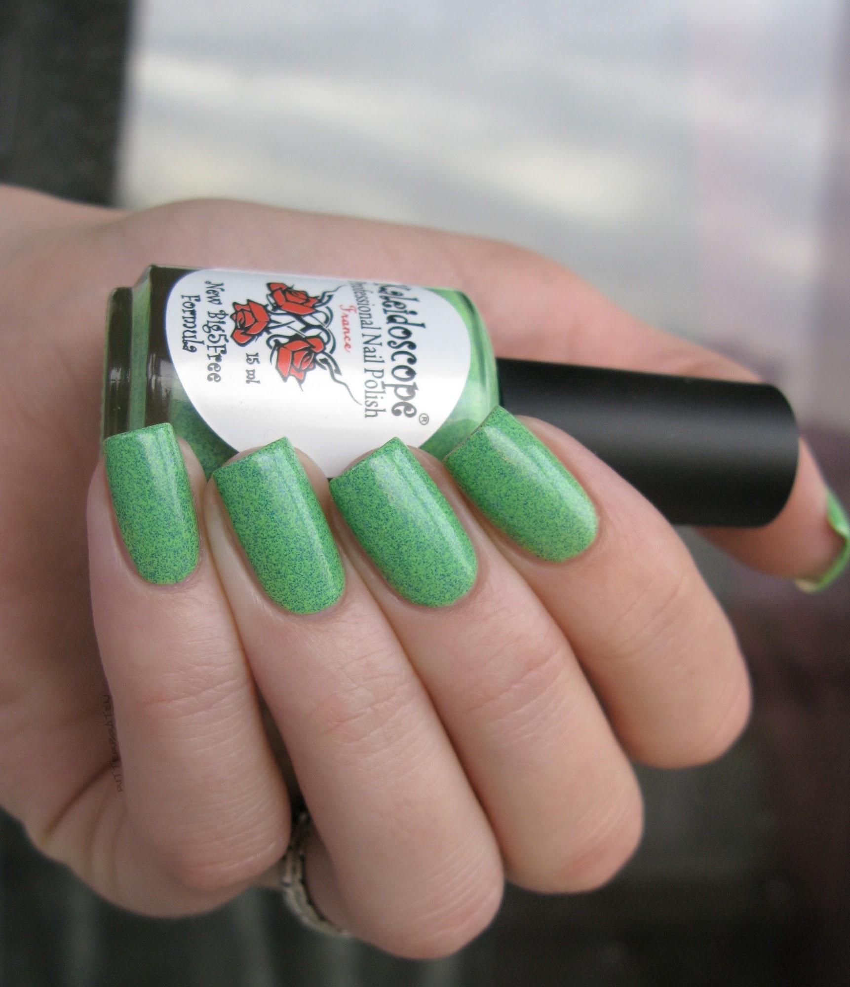 El Corazon травка зеленеет солнышко блестит