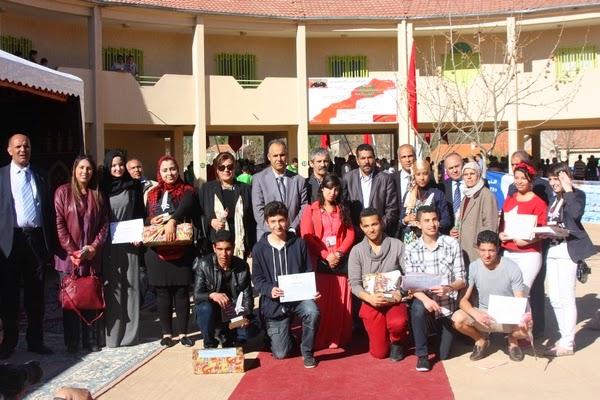 إيموزار كندر تحتفي بالشعر التلاميذي وتكرم الفائزين في المسابقة الجهوية الكبرى في دورتها العاشرة 2 أبريل 2015