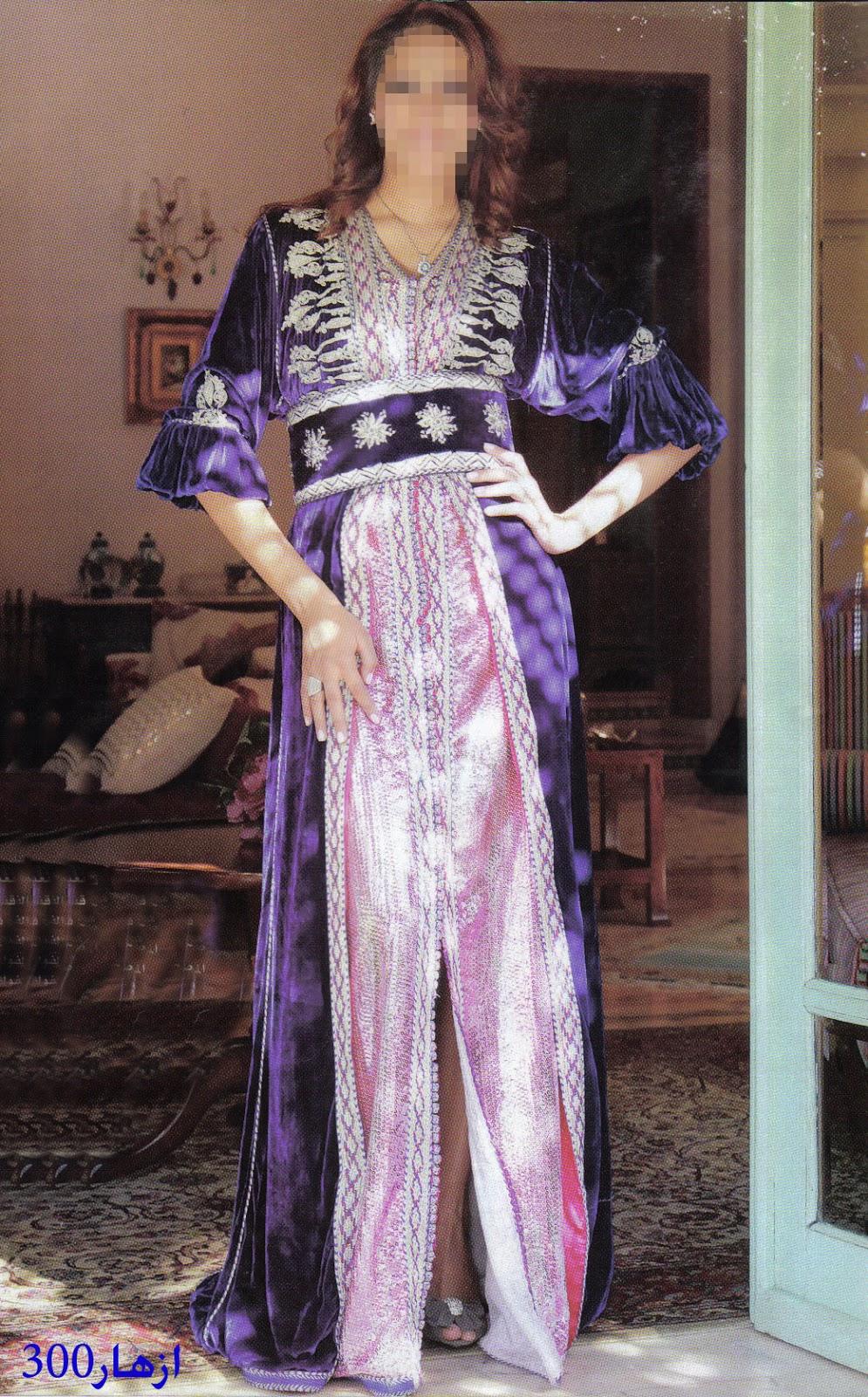 الجذابة يميز المراة المغربية ويمنحها