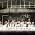 Download Mp3 Lagu Shollallah 'Ala Muhammad BBM