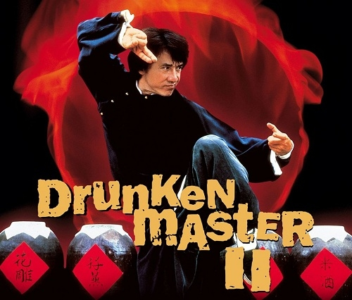 Túy Quyền 2 - The Legend Of Drunken Master (2000)
