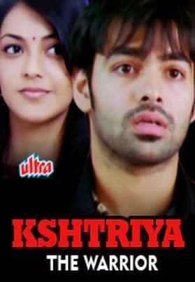 Kshatriya Ek Yoddha 2012 Hindi Dubbed 300mb Free Download
