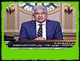 - - برنامج العاشرة مساءاً مع وائل الإبراشى --حلقة الثلاثاء 27-9-2016