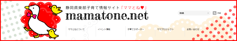 http://mamatone.net/
